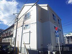 南林間駅 5.3万円