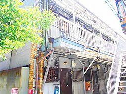 小川文化[1階]の外観