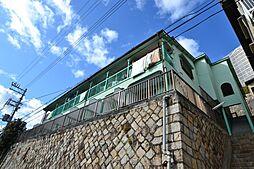[テラスハウス] 兵庫県神戸市灘区六甲台町 の賃貸【兵庫県/神戸市灘区】の外観
