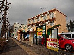 東京都日野市多摩平4丁目の賃貸マンションの外観