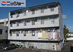 サンガーデン西部[4階]の外観