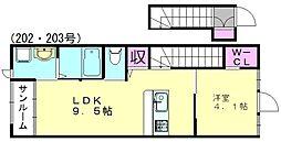 ブルースカイ 2階1LDKの間取り