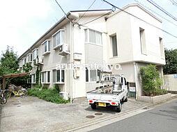 東京都三鷹市牟礼2丁目の賃貸アパートの外観