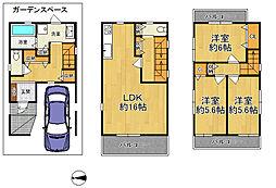 八尾市東山本新町6丁目 リフォーム済 3LDKの間取り
