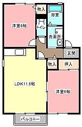 セジュールアルテア[2階]の間取り