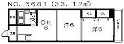 西田辺ハイツ[5階]の間取り