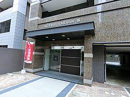 アクタス薬院III[8階]の外観