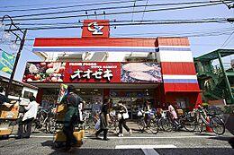 スーパーオオゼキ 戸越公園店まで1544m