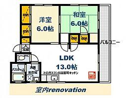 横山ビル[3階]の間取り
