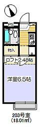 ハイエスト浜田町 203[2階]の間取り