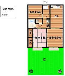貴志川HAUS COUD[A103号室]の間取り