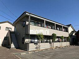 ジャストハーモニーA棟[1階]の外観