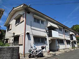 大阪府箕面市粟生間谷西2丁目の賃貸アパートの外観