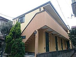 神奈川県川崎市幸区鹿島田2丁目の賃貸アパートの外観