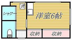 ニュー江戸洗マンション[3階]の間取り