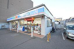 ローソン錦通東桜店まで234m
