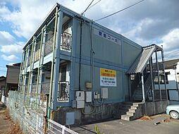 駅前コーポ
