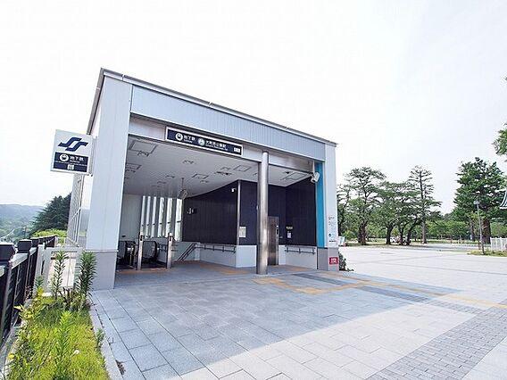大町西公園駅(...