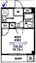 メゾンハジメ[3階]の間取り