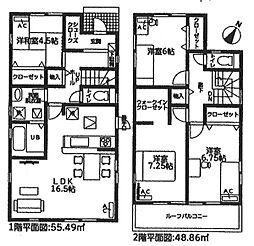 高蔵寺駅 2,590万円