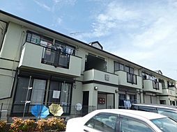 兵庫県加古郡播磨町西野添2丁目の賃貸アパートの外観