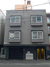 シャンベルタン[3階]の外観