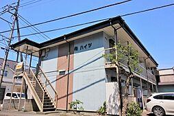 梅ハイツ[2階]の外観