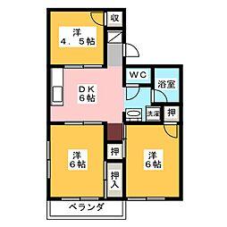 ふじハイツ[2階]の間取り