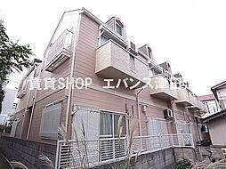 津田沼駅 3.7万円