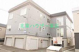 北海道札幌市東区北三十七条東4丁目の賃貸アパートの外観