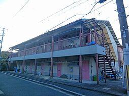東阪田文化住宅[205号室号室]の外観