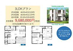 3LDKプラン-建築面積40.53平米・延床面積81.52平米・968万円(税抜き)