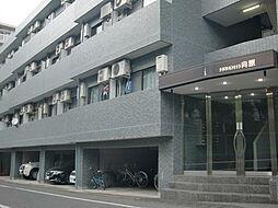小竹向原駅 2.2万円