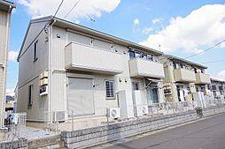 宇都宮駅 9.1万円