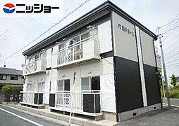代田ドミール[1階]の外観