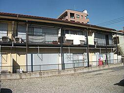佐伯荘[202号室]の外観