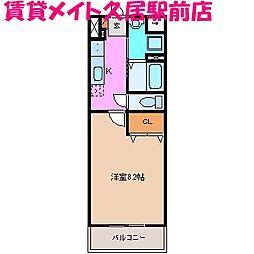 ブルースカイマンションX[1階]の間取り