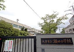 シャルマンコーポ瀬田[312号室]の外観