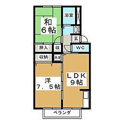 ロイヤルコート文化町IV[1階]の間取り