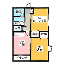 ピュアハイツA[2階]の間取り