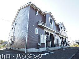 徳島県徳島市国府町和田字竹添の賃貸アパートの外観