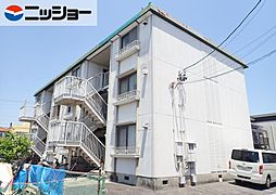 喜多山駅 5.0万円