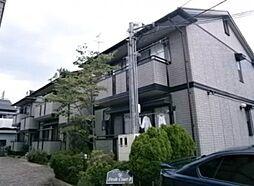 エトワールコートA棟の外観写真