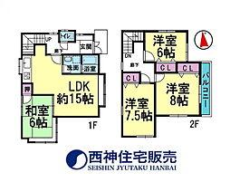 垂水駅 1,980万円