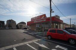 仮称 見川町シャーメゾン B[2階]の外観