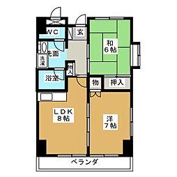 第32オーシャンハイツ[3階]の間取り