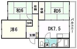 府中三宅マンション[1階]の間取り