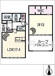 ASKA HILLS[4階]の間取り