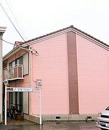 三ツ境駅 5.9万円