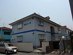 福岡県古賀市駅東2丁目の賃貸アパートの外観